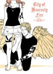 Coming April 2014 art by Cassandra Jean